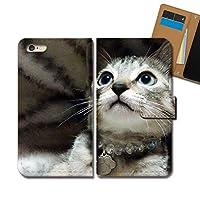Xperia 1 III xperia1m3 ケース 手帳型 ねこ写真 手帳ケース スマホケース カバー 猫 ネコ ねこ 動物 アニマル E0310010117704
