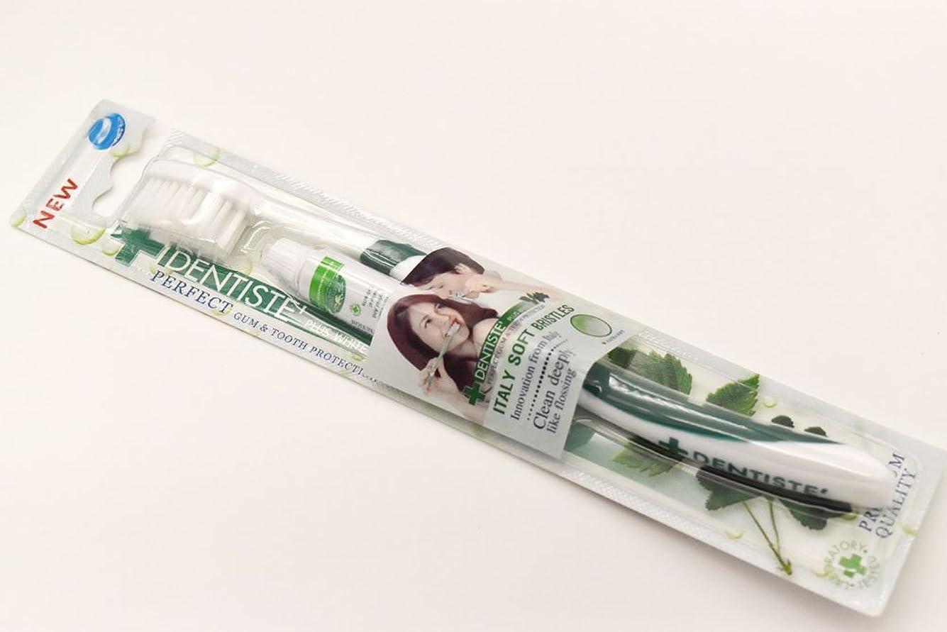 好奇心盛人間デコードするDENTISTE' デンティス 歯ブラシ 歯磨き粉5g付き (アソート歯ブラシ※色は選べません) 並行輸入品