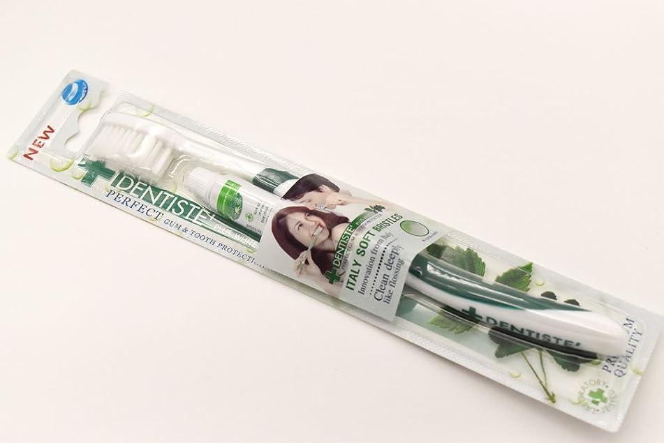 苦難ライター集計DENTISTE' デンティス 歯ブラシ 歯磨き粉5g付き (アソート歯ブラシ※色は選べません) 並行輸入品
