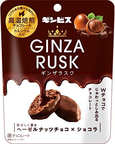 ギンビス GINZARUSK香ばしく薫るヘーゼルナッツチョコ×ショコラ 32g ×10袋