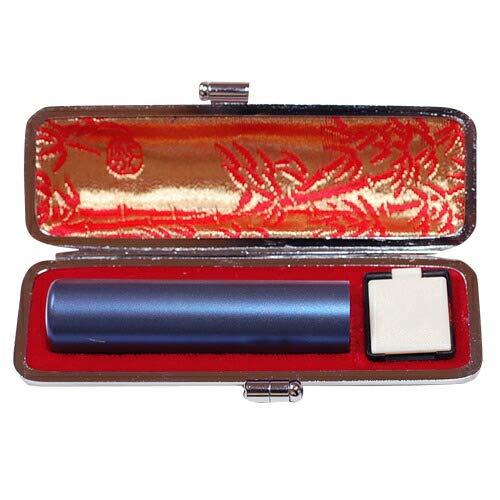 チタン 印鑑 認印 カラーチタン印鑑 マット ブルー 黒モミケースセット 12.0mm [HK080] Made in Tsubame