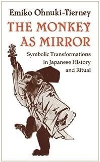 Best japanese mirror book Reviews