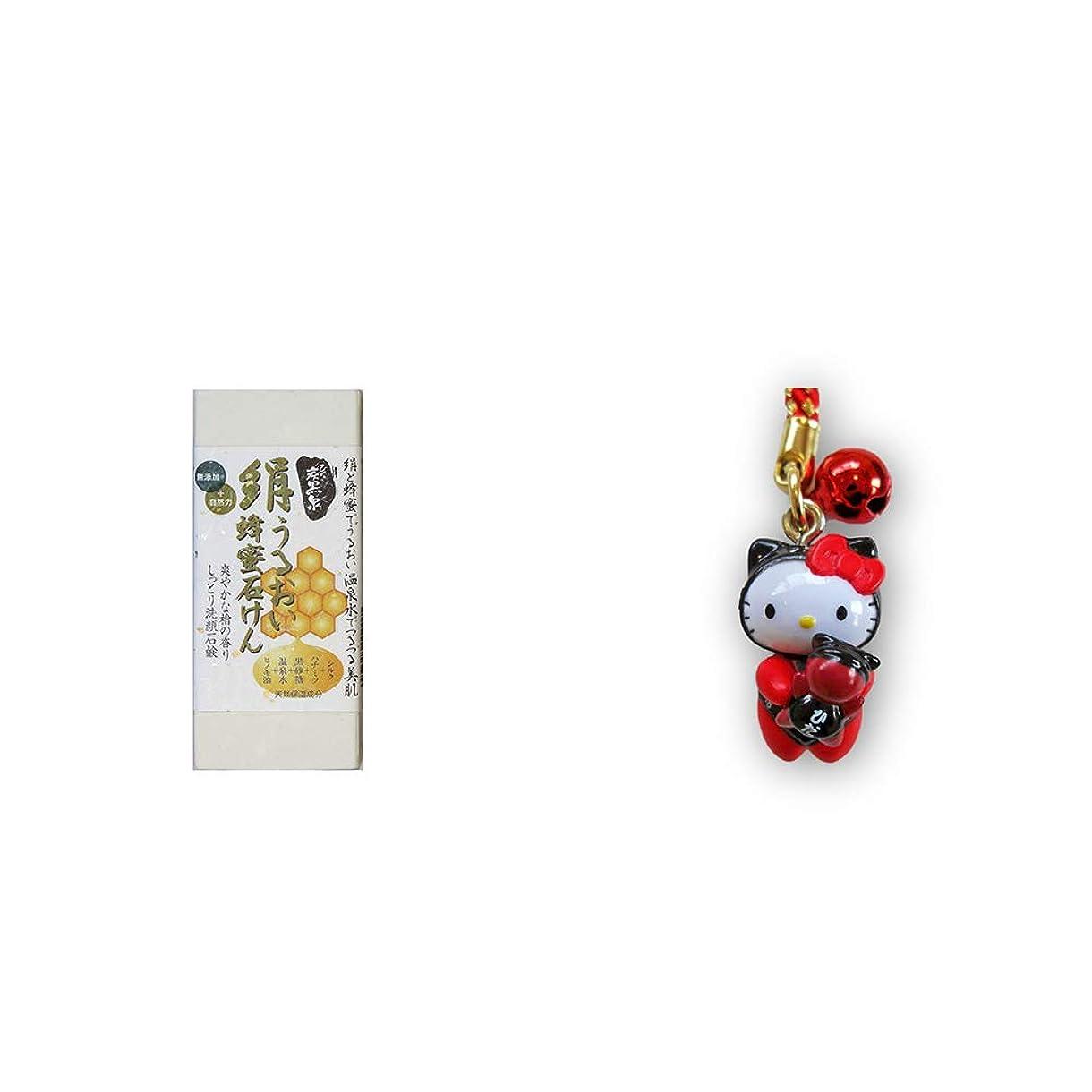 注文パット白菜[2点セット] ひのき炭黒泉 絹うるおい蜂蜜石けん(75g×2)?飛騨さるぼぼだっこキティ 根付(ストラップ) / 子宝?安産祈願 //