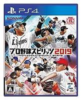 PS4:プロ野球スピリッツ2019 【Amazon.co.jp限定】オリジナルPC&スマホ壁紙 配信