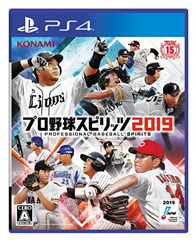 PS4:プロ野球スピリッツ2019