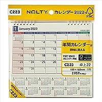 日本能率協会 2022 C223 NOLTYカレンダー卓上22