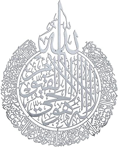 muslim islam eid mubarak ramadan crystal wall stickers,islamic wall garniture unique beautiful wall decoration,calligraphy large metal wall art islamic wall art (Silver)