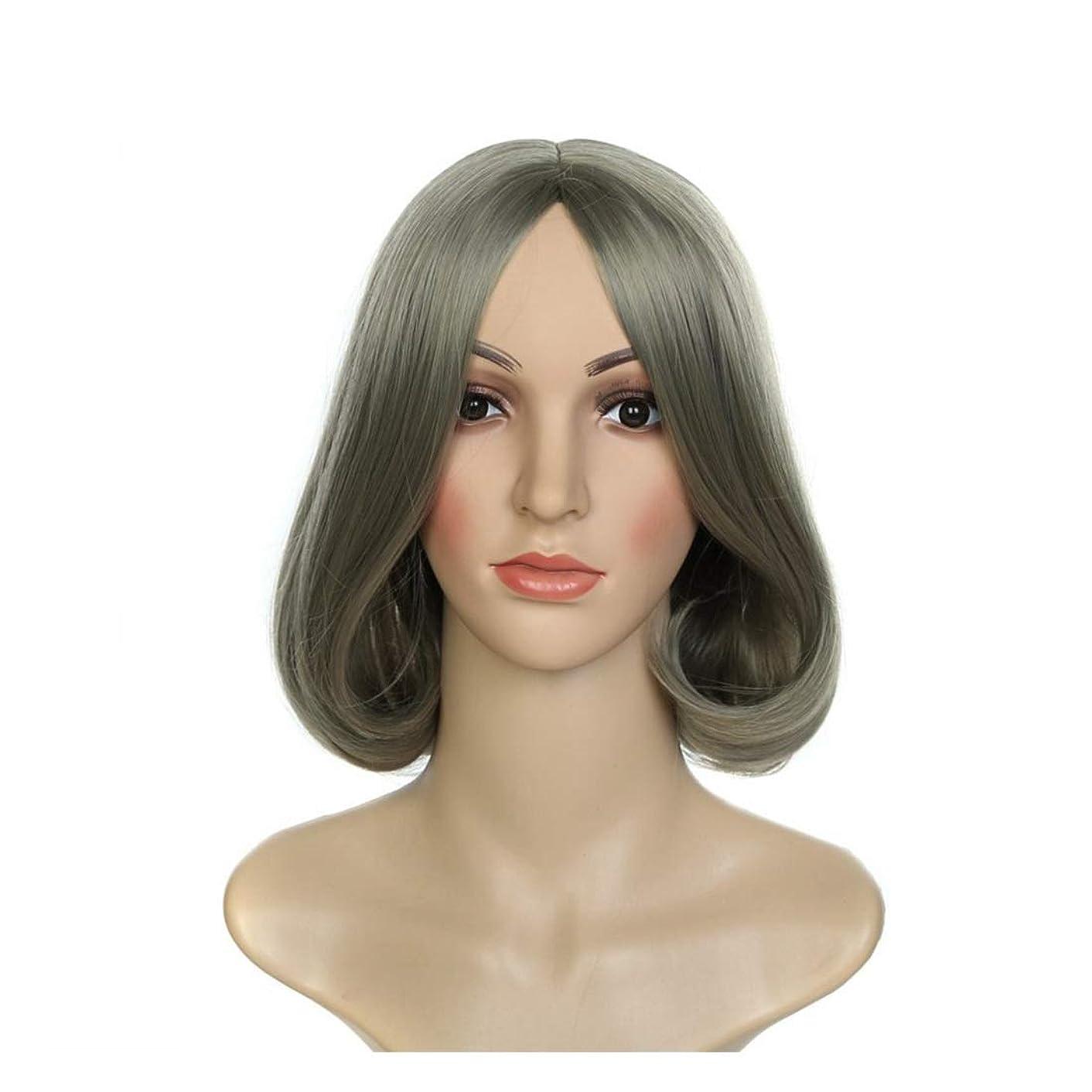 確保するトレーダー広範囲にJIANFU ウィッグウィッグウィッグコスプレウィッグショートヘアファッションレディースウィッグ (Color : Photo Color)