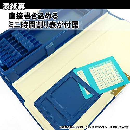 クツワ『筆箱クラリーノ(CX127)』