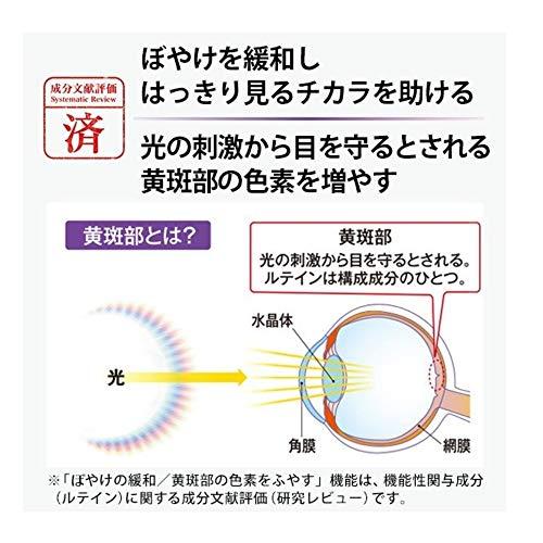 『ファンケル (FANCL) えんきん (約30日分) 60粒 [機能性表示食品] サプリメント』の1枚目の画像