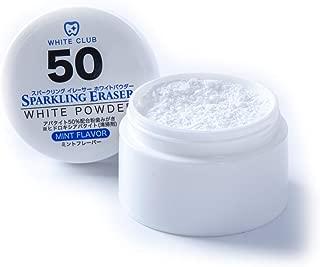 パウダー歯磨き WHITECLUB スパークリングイレーサー ホワイトパウダー 天然アパタイト50%配合 ホワイトニング 専門店が考えたパウダー歯磨き粉 粉もん歯磨き粉