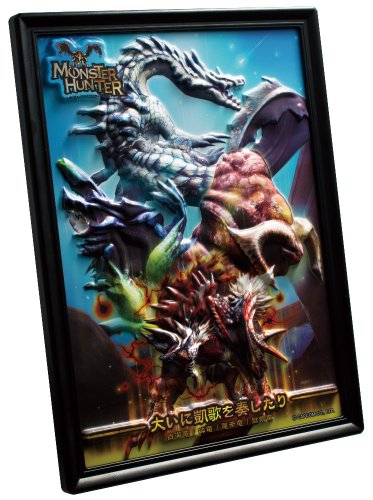 Megahouse You can greatly Paid Off Kaige Monster Hunter Museum Solid Premium (Japan Import)