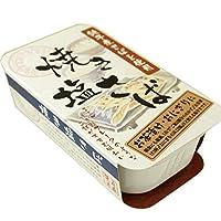 銚子産鯖 缶詰 焼き塩さば 100g  8缶