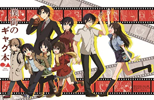 28x43cm Anime Erased Poster-Room Decoration-Cafe Bar-Home Decoration Theme, 11x17inches