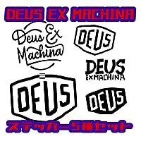 DEUS◇デウス 防水ステッカー 5種セット◇Deus Ex Machina デウス エクス マキナ