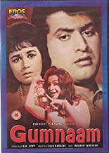 Gumnaam (Brand New Single Disc Dvd, Hindi Language, With English Subtitles, Released By Eros International) Made in UK