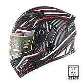 [SSPEC] 赤 SM955 バイクヘルメット フルフェイスヘルメット オープンフェイスヘルメット PSC付き 男女兼用(M)