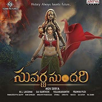 Suvarna Sundari (Original Motion Picture Soundtrack)