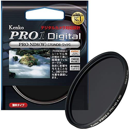 Kenko カメラ用フィルター PRO1D プロND8 (W) 62mm 光量調節用 262436