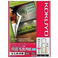コクヨ インクジェット 両面写真用紙 セミ光沢 B4 10枚 KJ-J23B4-10 Japan
