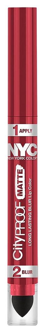 ホバート晩餐シンプルさNYC City Proof Matte Blur Lip Color - City Cherry (並行輸入品)