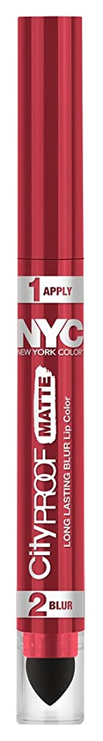 ベルト道を作る語NYC City Proof Matte Blur Lip Color - City Cherry (並行輸入品)