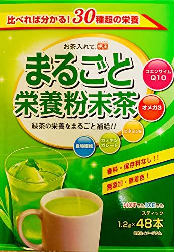 まるごと栄養粉末茶