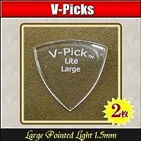 V-PICKS V-LPL Large Pointed Light 1.5mm ×2枚 極厚アクリルピック