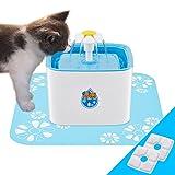 ALLOMN Haustier Wasser Brunnen Dispenser, automatische Katze Hund Spender Unterstützung 3 Wasserdurchlauf-Modi Stumm Aktivkohle mit austauschbaren Kohlefilter & Antirutschmatte (2.5L) (Mit Mat)