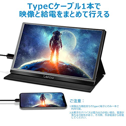 51NveBFoGWL-モバイルディスプレイ「Lepow Z1」をレビュー!15.6インチで2万円以下