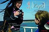 Kiyo - Als Familie unterwegs in Japan