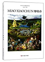 MiaoXiaoChun focus. Chinese contemporary photography(Chinese Edition)