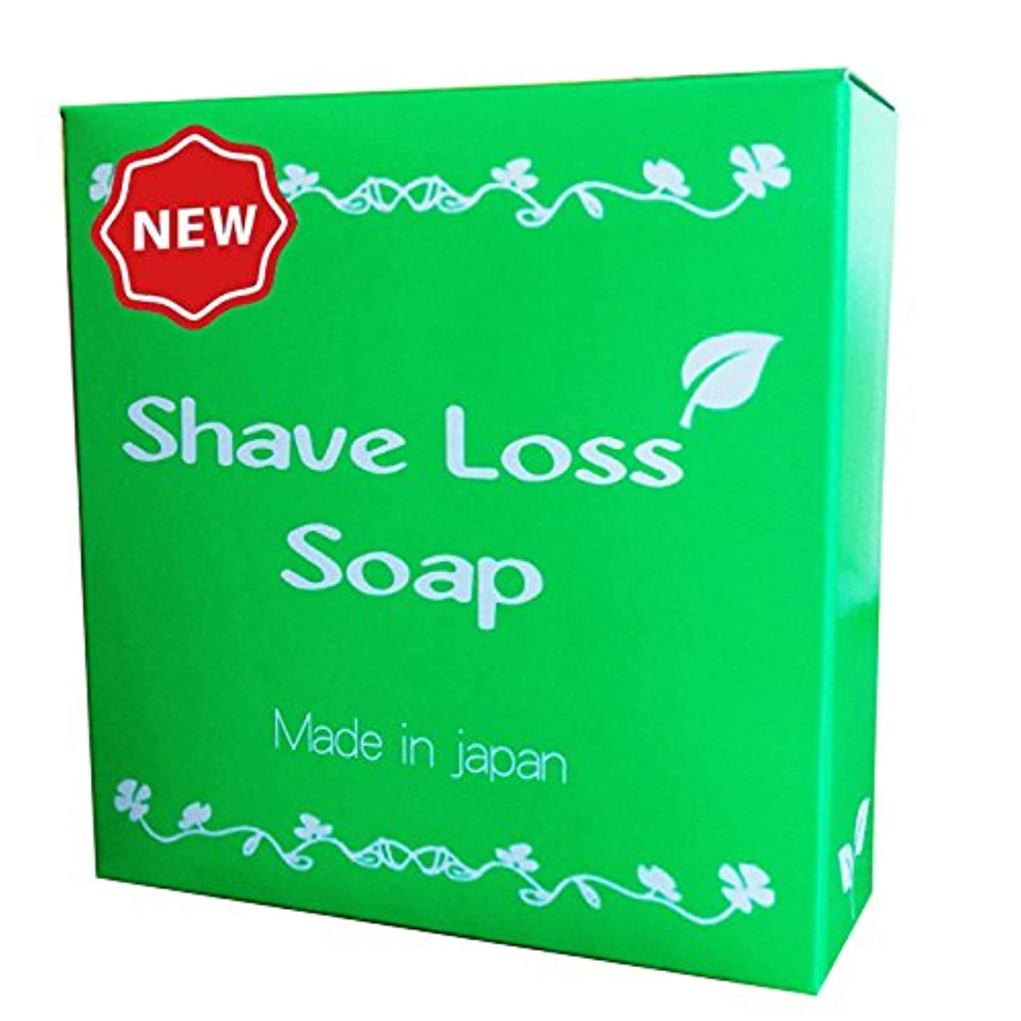 実験的行為憂鬱【NEW】Shave Loss Soap 女性のツルツルを叶える 奇跡の石鹸 80g 2018年最新版 「ダイズ種子エキス」 「ラレアディバリカタエキス」大幅増量タイプ