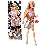 Mattel Year 2014 Barbie Fashionistas Series 12 pulgadas muñeca Set - BARBIE (CLN60) en vestido floral de ensueño con monedero