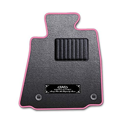 DAD ギャルソン D.A.D エグゼクティブ フロアマット NISSAN ( ニッサン ) PINO ピノHC24S 1台分 GARSON エレガントデザイングレー/オーバーロック(ふちどり)カラー : ピンク/刺繍 : シルバー/ヒールパッドブラック