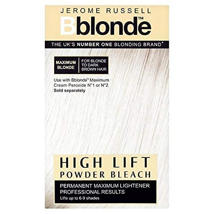不格好どこ飛び込む[B Blonde] ジェロームラッセルB金髪粉末漂白剤100グラムのライトナー - Jerome Russell B Blonde Powder Bleach 100g Lightner [並行輸入品]