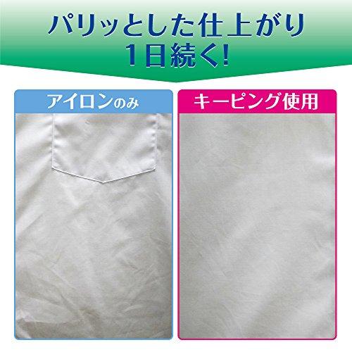 アイロン用キーピング衣料用のり剤ハンディスプレー400ml