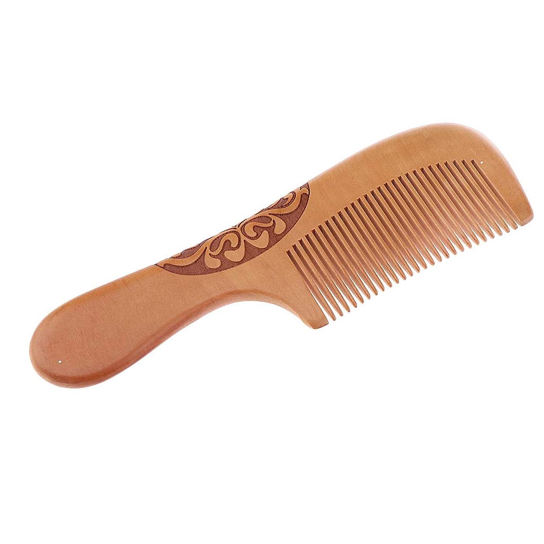 オフセット個性折DYNWAVE ヘアコーム 広い歯 櫛 木製 美髪ケア 頭皮マッサージ 4タイプ選べ - H