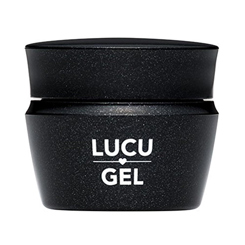 グレード成熟の頭の上ルクジェル トップジェル LED対応 8g