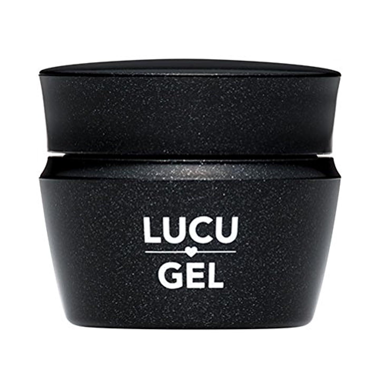 ルクジェル トップジェル LED対応 8g