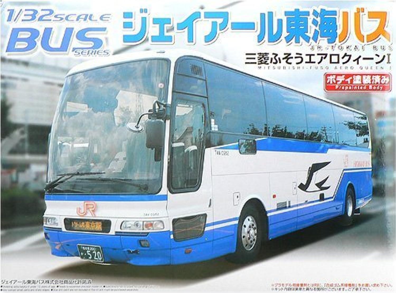 1 32 MitsubishiFuso Aero Queen 1 JR TOKAI bus