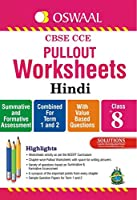 Oswaal CBSE Pull-out Worksheets for Class 8 Hindi Hindi for Class 8 (Old Edition)