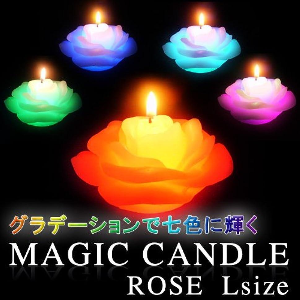であることリングレット空いているMAGIC キャンドル ローズ(Lサイズ) キャンドルの炎とLEDライトのコラボレーション!グラデーションで七色に変化!