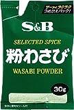 S & B bag containing powder wasabi 30gX10 pieces