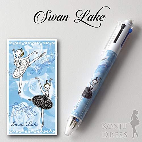 バレエ イラスト 3色ボールペン & シャープペン / KIBP01 白鳥の湖