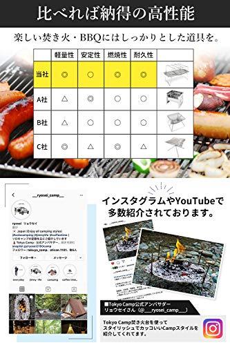 TokyoCamp焚火台焚き火台折りたたみ焚火台コンパクト軽量キャンプ焚火