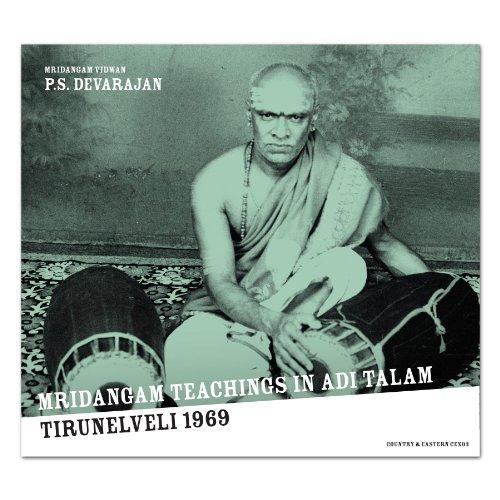 Mridangam Teachings in Adi Talam: Tirunelveli 1969