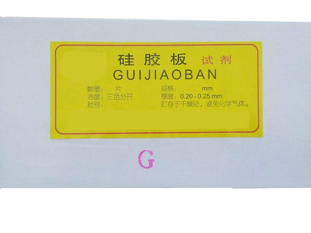 DONLAB G Type 2.5x7.5cm 80 Box Silica Max 80% OFF Lowest price challenge Backed Glass T Classical