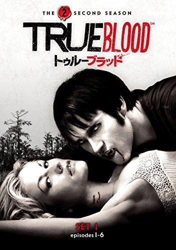 トゥルーブラッド〈セカンド〉セット1(3枚組) [DVD]