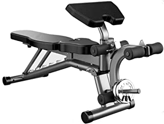 JINDEN Dumbbell Bench Weight Bench with Leg Developer Home Multi-Functional Fitness Chair- Flat Incline Decline Adjustable Utility Benches